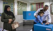 مقلدة: نسبة المشاركة إلى انخفاض وقوة الأحزاب الصهيونية إلى ارتفاع