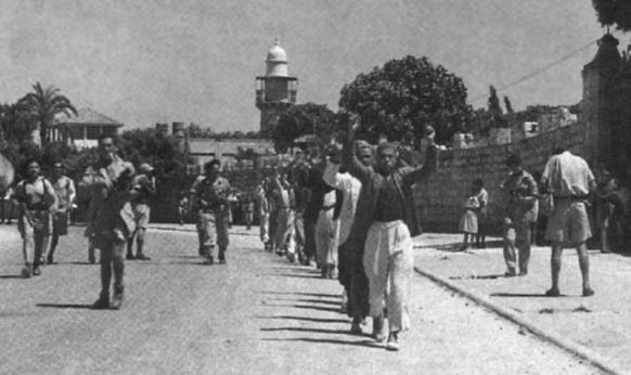 مجازر وتهجير: إسرائيل تدفن وثائق حول النكبة