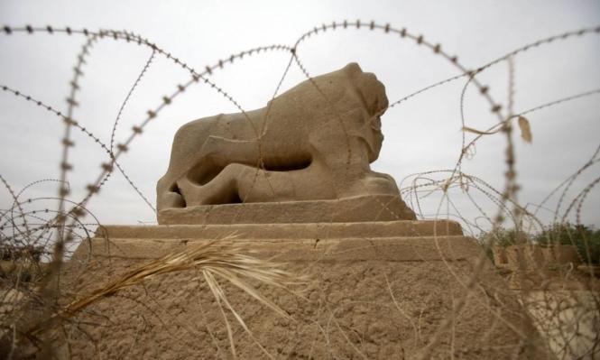 أخيرًا: إدراج موقع بابل على لائحة التراث العالمي