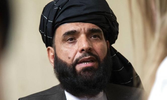 الولايات المتحدة: تقدّم في المباحثات مع طالبان