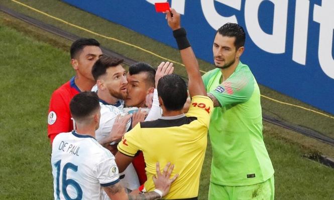 ميسي يتعرض للطرد في مواجهة تشيلي