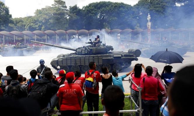 فنزويلا: مادورو يتمسك بالجيش وغوايدو يعيد تعبئة أنصاره