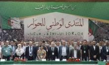 المعارضة الجزائرية تبدي استعدادها للمشاركة بمبادرة الحوار الرئاسية