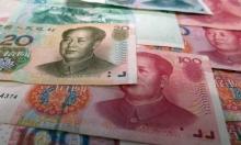 رئيسة بنك صيني تدعو لتكثيف الجهود لتحويل اليوان لعملة عالمية