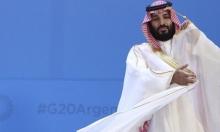 """""""السعودية تموّل حملةوزير الخارجية البريطاني"""" لرئاسة حزب المحافظين"""