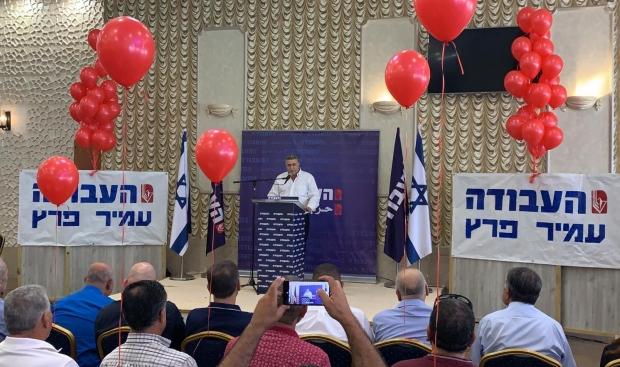 """مبادرة بحزب العمل للعودة  لـ""""المعسكر الصهيوني"""""""