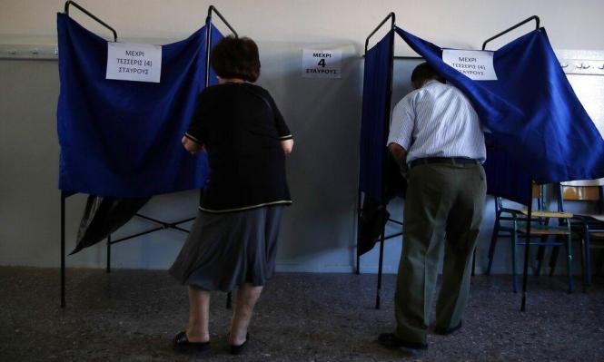 اليونان: استطلاعات تتوقع رحيل تسيبراس وفوز المحافظين