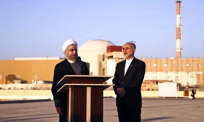 إيران تُمهل أوروبا 60 يوما لتنفيذ شروط الاتفاق النووي