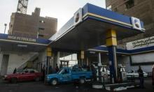 مصر: ارتفاع أسعار الوقود للمرة الخامسة على التوالي