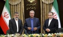 الدولية للطاقة الذرية تتحقق من رفع إيران نسبة تخصيب اليورانيوم