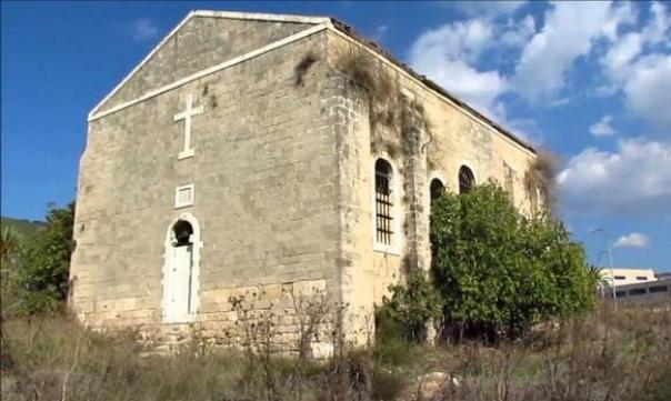 """""""ميزان"""" تعترض على خارطة تفصيلية تمس بمسجد وكنيسة البصة"""