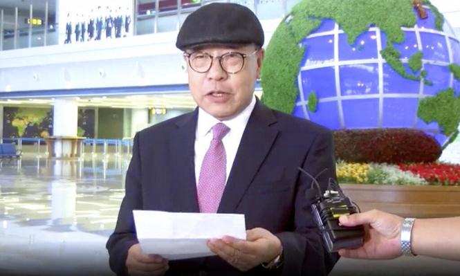 نجل وزير الخارجية الكورية الجنوبية السابق يفر إلى بيونغ يانغ