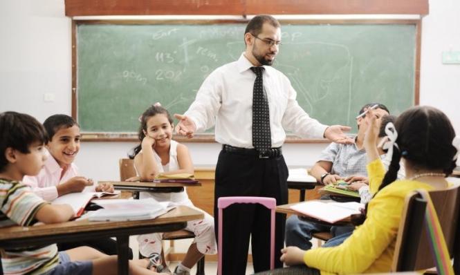 معلمون من أجل التغيير