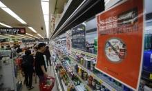 توتر ياباني كوري جنوبي يُهدد الإمدادات العالمية للأجهزة الإلكترونية