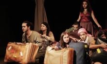 """""""مجهول"""".. مسرحية فلسطينية ملحمية عن اللجوء والوطن"""
