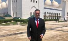 في طريقه إلى الإمارات: طائرة كاتس تحلق في أجواء السعودية