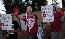 رابطة أكاديمية أوروبية تلغي مؤتمرها في إسرائيل والسبب: BDS