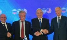 دراسة: الخلافات الروسية – الأميركية والدور الإسرائيلي في سورية