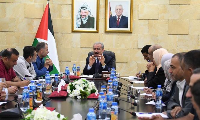 مطالبة بالحجز على ممتلكات وحسابات السلطة الفلسطينية لتنفيذ قرار حكم
