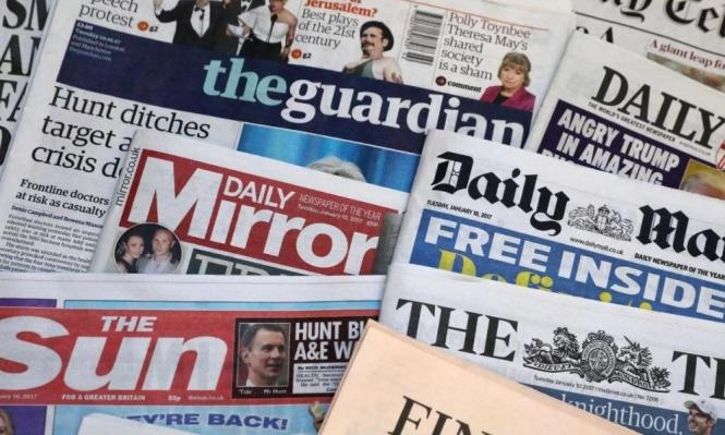 دراسة: الإعلام البريطاني يساهم في تغذية الإسلاموفوبيا
