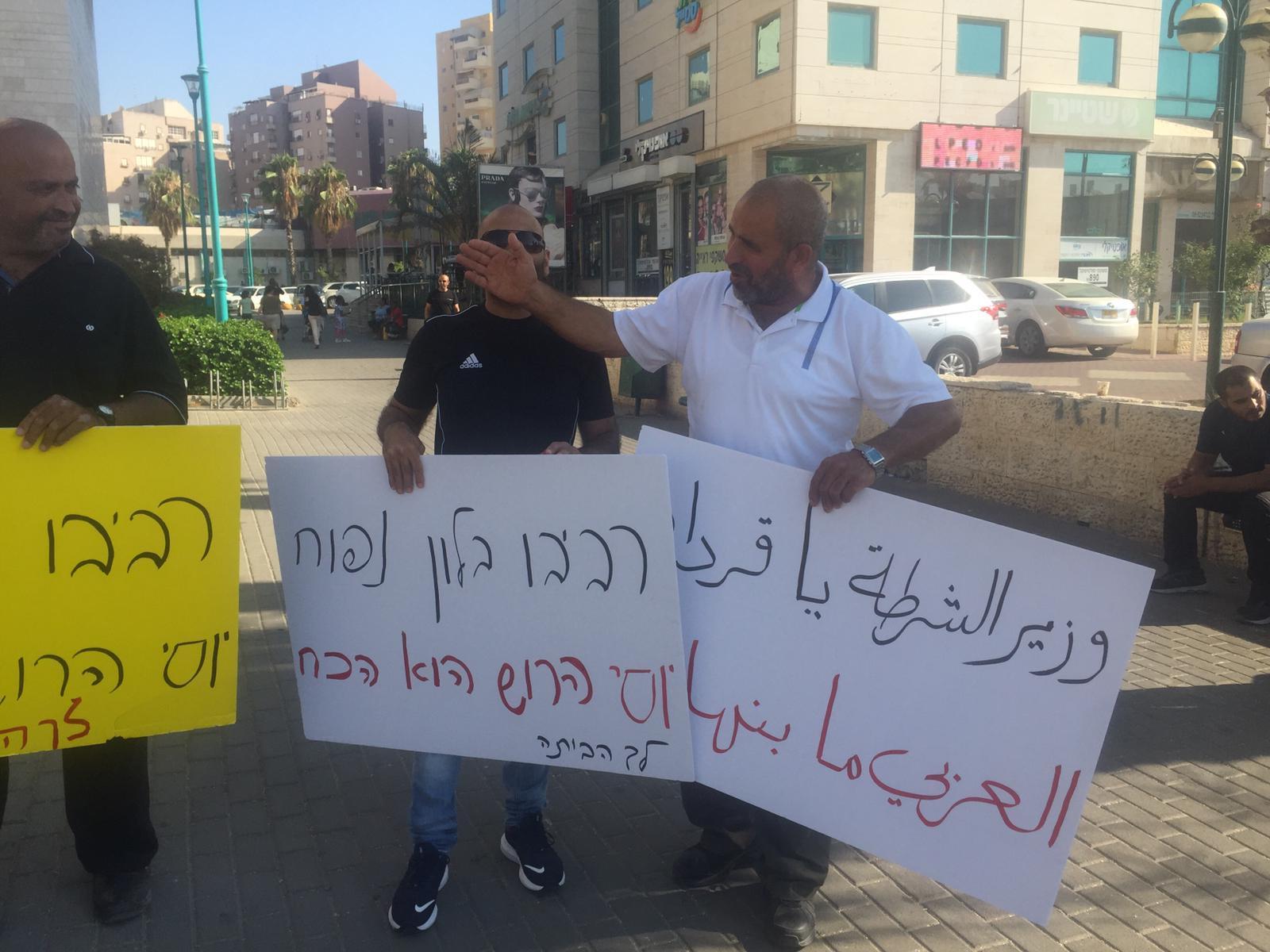 اللد: تظاهرة احتجاجية على تعامُل الشرطة مع المواطنين العرب