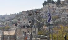 سلوان: الاحتلال يخلي منزل عائلة صيام ويسلمه للمستوطنين