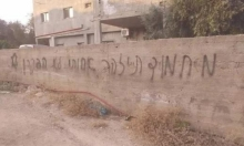 """عصابات """"تدفيع الثمن"""" تهدد بإعدام محمود قطوسة"""