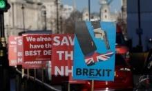 بريطانيا: حزب المعارضة الرئيسي يُطالب باستفتاء جديد حول بريكست