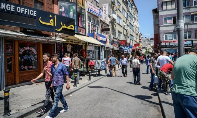 تركيا: ارتفاع نسبة الاستياء العام من وجود اللاجئين السوريين
