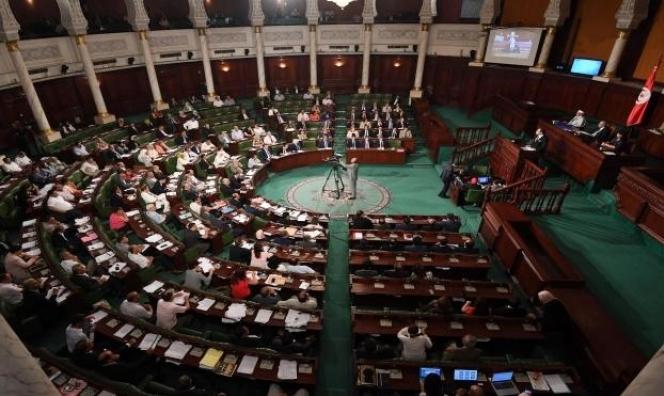 تونس: البرلمان يفشل مجددا في انتخاب أعضاء للمحكمة الدستورية
