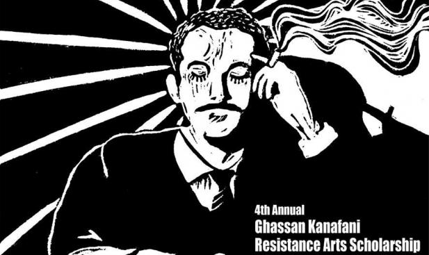 تورنتو: إلغاء نشاط فلسطيني بسبب اسم غسان كنفاني