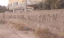الضفة الغربية: تصاعد كبير باعتداءات المستوطنين الإرهابية ضد الفلسطينيين