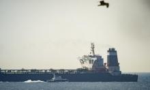 شرطة جبل طارق تعتقل قبطان ناقلة النفط الإيرانيّة