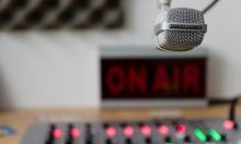 """""""راديو الروح"""": إذاعة محلية جديدة فائزة بعطاء السلطة الثانية"""
