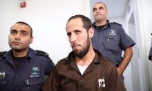 أم الفحم: إدانة أمجد جبارين بمساعدة منفذي الاشتباك بالأقصى