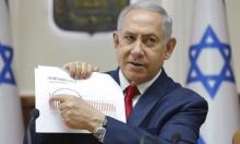 """نتنياهو: """"وتيرة تدفق الغاز الإسرائيلي إلى مصر ستزداد بعد 4 أشهر"""""""