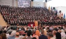 إسرائيل تحاصر الجامعات الفلسطينية بطرد المحاضرين الأجانب