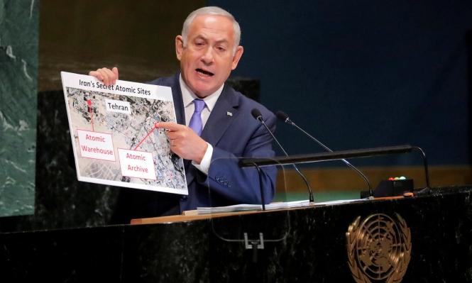"مسؤولون إسرائيليون: نشاط إشعاعي في مفاعل نووي إيراني ""كشفه"" نتنياهو"