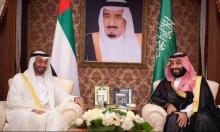 """تحليل إسرائيلي: """"خلاف إستراتيجي"""" بين الإمارات والسعودية"""