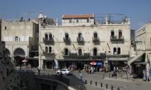"""تفاصيل جديدة: نقل ملكية فندقي البطريركية الأرثوذكسية بالقدس """"صفقة رشوة"""""""