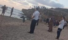 إصابة متوسطة لغريق من يافة الناصرة بنهريا والبحث عن آخر بجسر الزرقاء