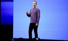 انتهت المفاوضات: هل ستدفع فيسبوك 5 مليارات دولار غرامة؟