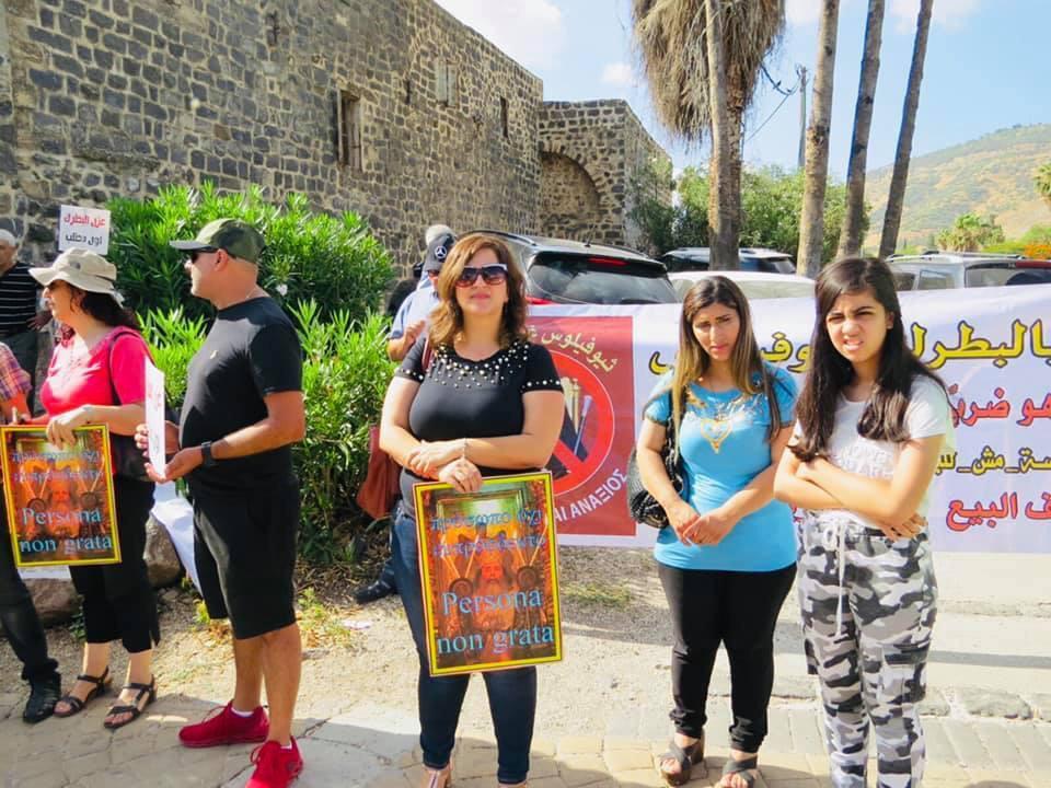 وقفة احتجاجية ضد استمرار تصفية الأوقاف الأرثوذكسية في دير الرُّسُل بطبرية