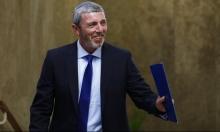 """وزير إسرائيلي: أعتقد أنه يمكن """"علاج"""" المثليين"""