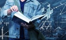 كيف ساهمت الفيزياء في حقل العلوم الاجتماعية؟