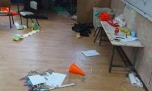 مجد الكروم: أعمال تخريب في مدرسة ابتدائية
