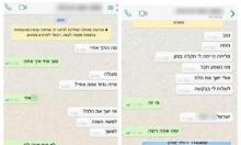 الجيش الإسرائيلي: حماس نجحت في الوصول لهواتف جنودنا