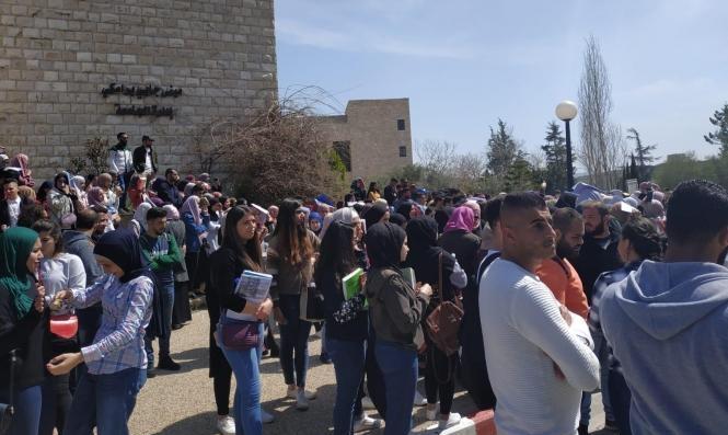 نصف خريجي جامعات فلسطين بلا عمل