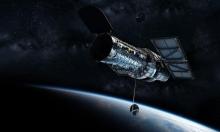 ناسا تعتزم إرسال تلسكوبات إلى القمر لمراقبة الفضاء