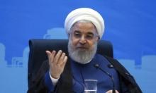 روحاني مستعد للتفاوض وقلق أوروبي من مخاطر انهيار الاتفاق النووي
